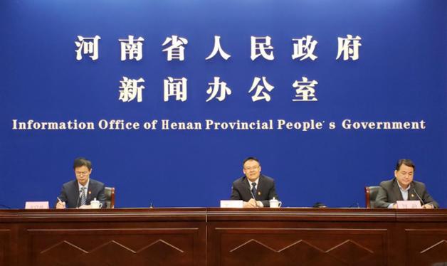 河南省小微企业普惠性减税政策新闻发布会