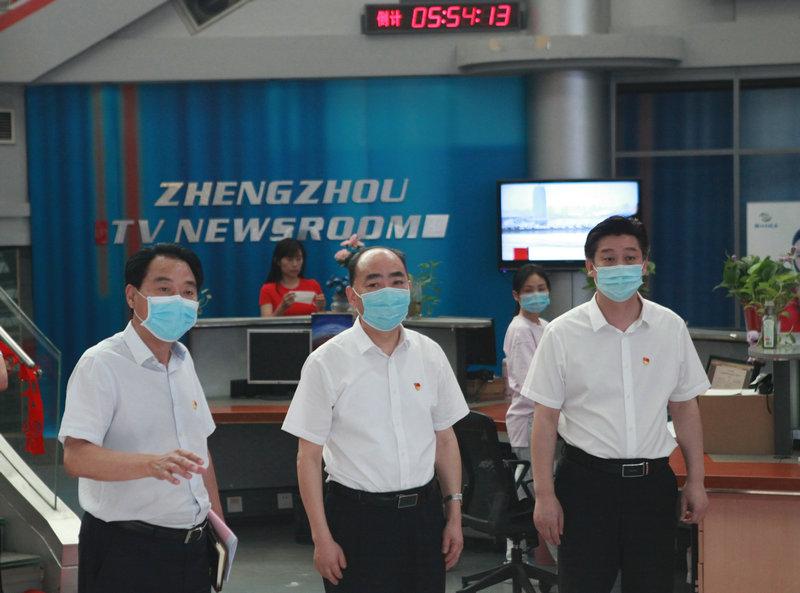 李宏伟带队到郑州市调研广播电视 媒体融合发展工作