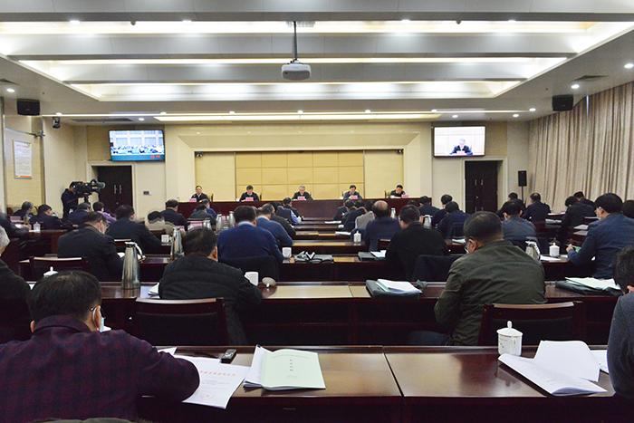 图/文:省委省政府实施国土绿化提速行动建设森林河南推进会议召开