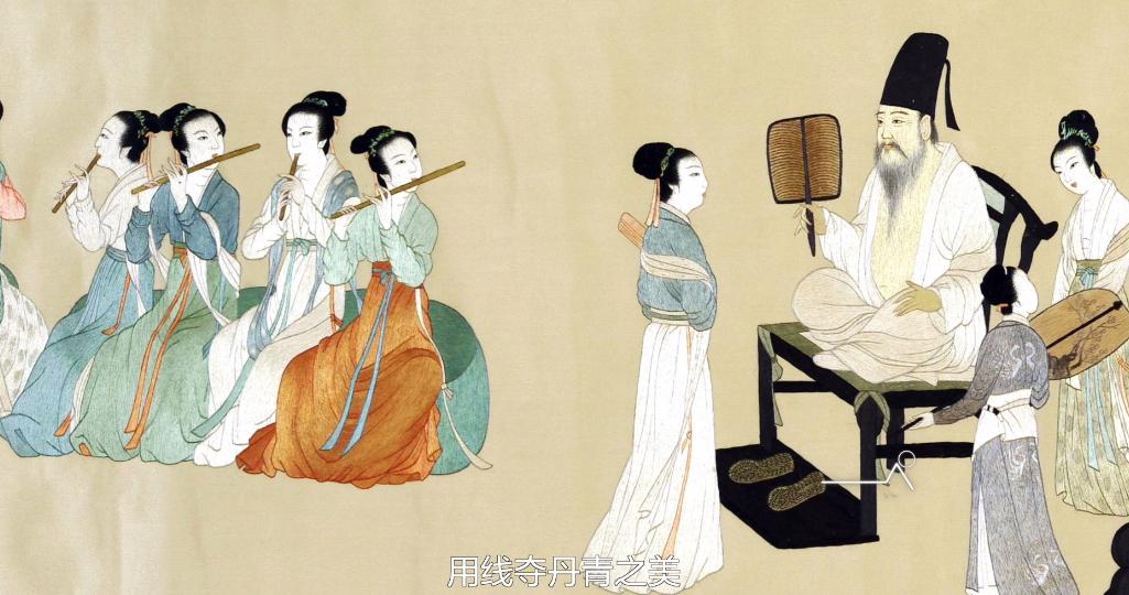 《豫见一带一路上的传统艺术》第1集,汴绣起源