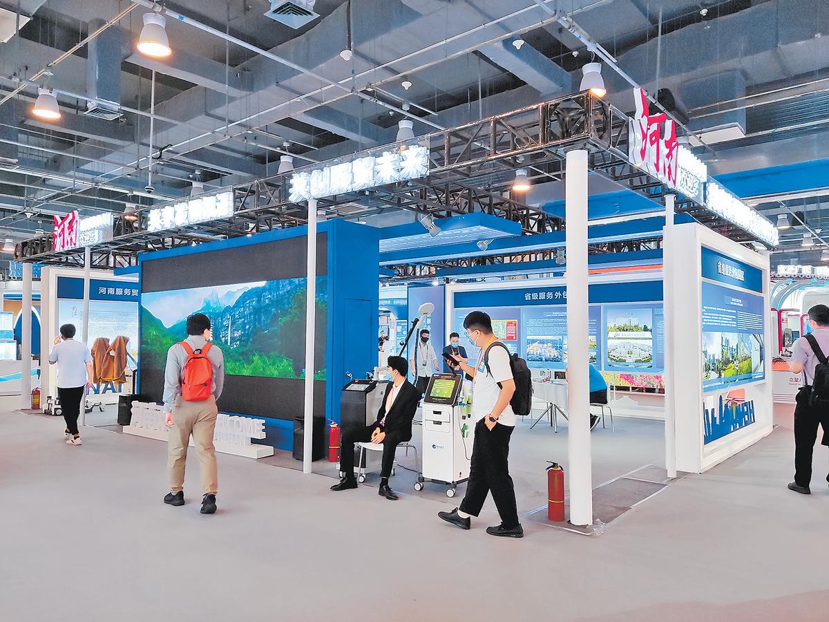 新增2家 共计6家 河南省国家级电子商务示范基地扩容