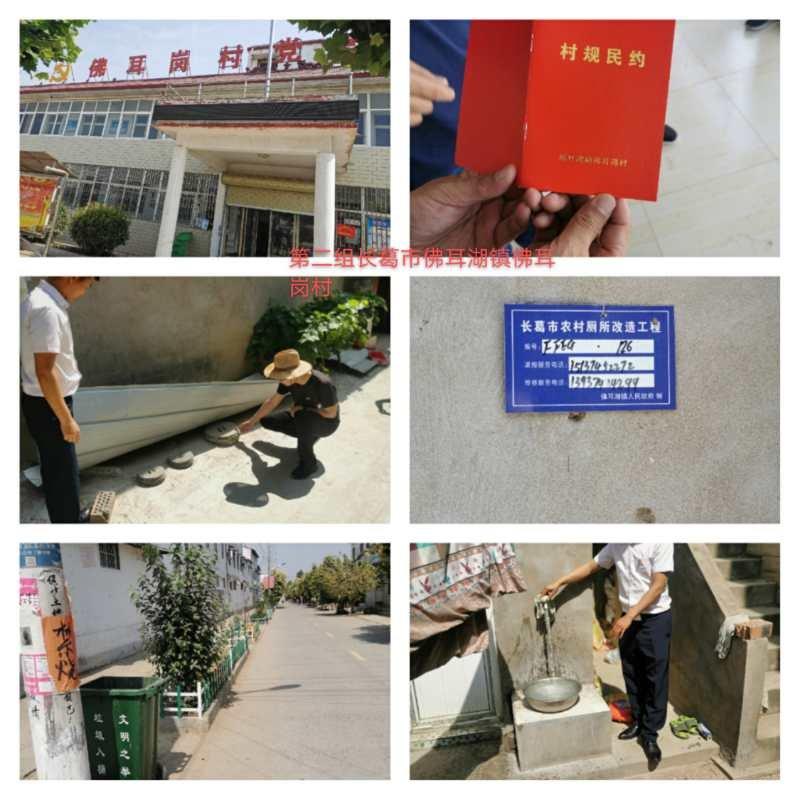"""河南省组织开展""""十三五""""农村环境综合整治成效""""大核查""""""""大整改""""行动"""