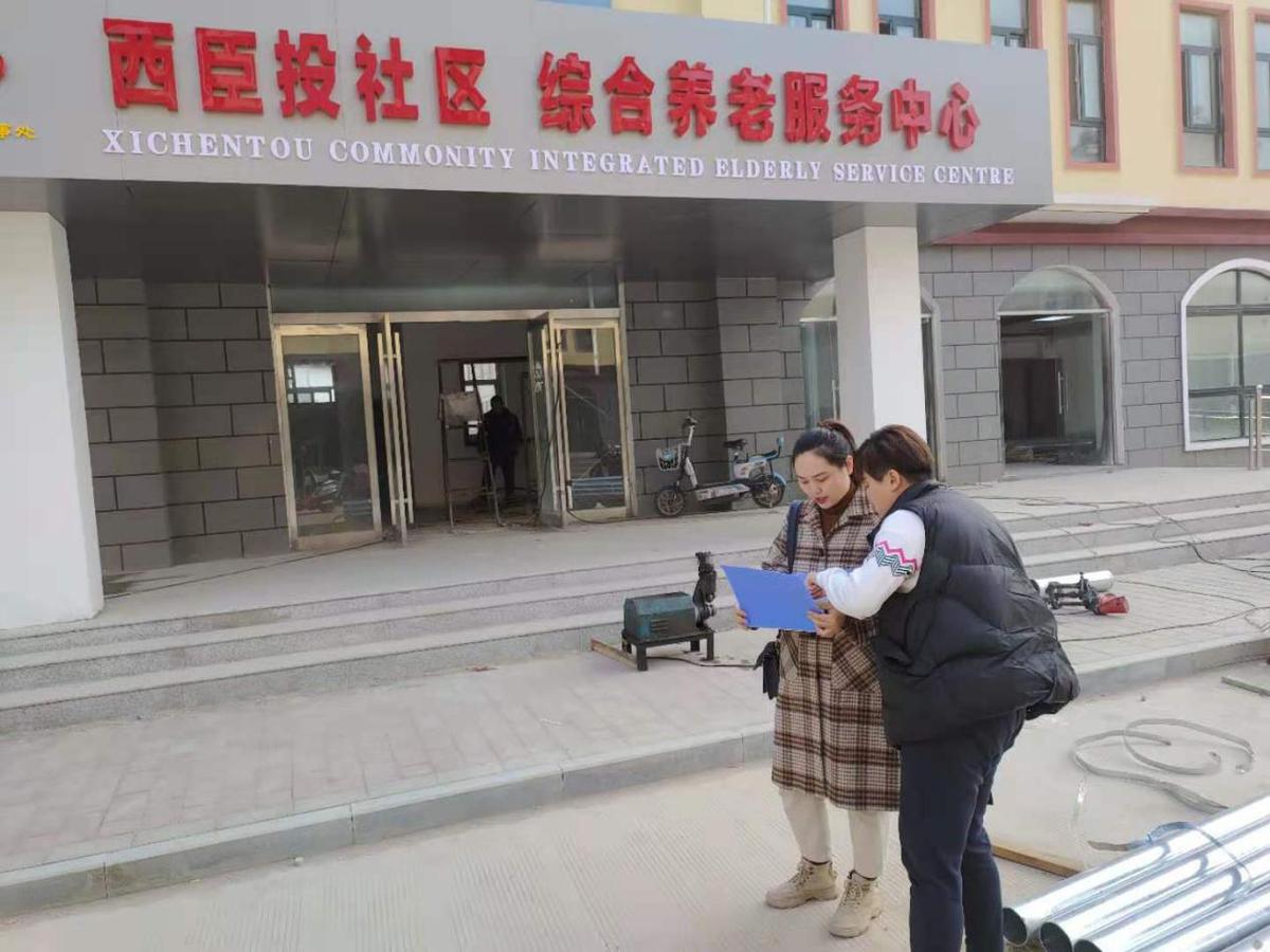河南鹤壁:审计助力养老服务业发展跑出加速度