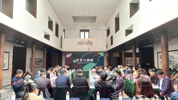古今交融 黄河非遗国际创意周传承与创新交流沙龙在洛召开