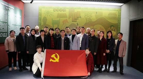 张中亮副厅长、李铭副厅长带队赴省档案馆开展主题党日活动