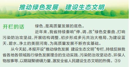 """全省3377家企業列入環境監督執法正面清單 在""""高度信任""""中享無打擾監管"""