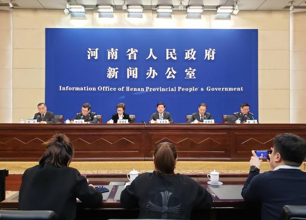 河南省安全生產專題新聞發布會