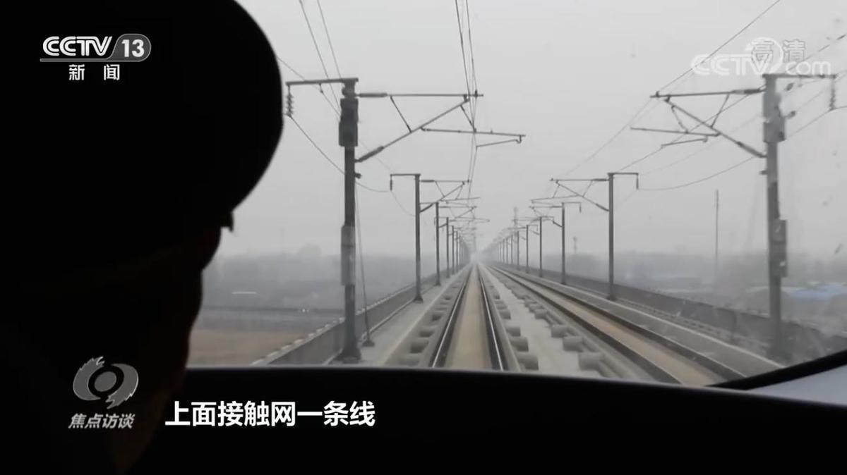 央媒看河南丨三代人 一条路
