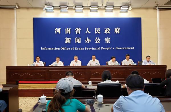 2020年上半年河南省經濟運行情況新聞發布會
