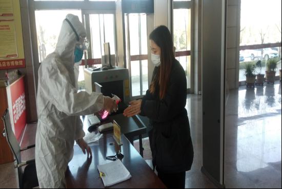 多措并举防控疫情——驻马店市博物馆在行动