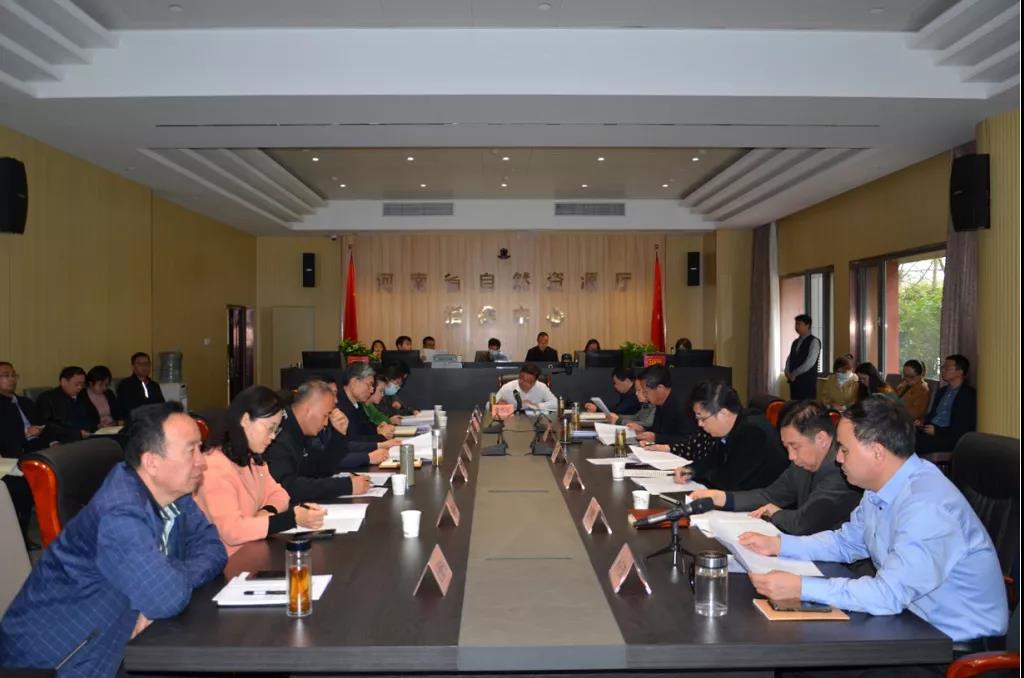 张兴辽主持召开河南省自然资源政务信息系统统筹建设研讨会