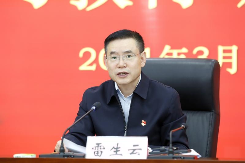 省药监局召开党史学习教育动员部署大会