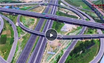 """微视频丨""""双节""""前尹弘在郑州检查交通运输安全生产工作"""