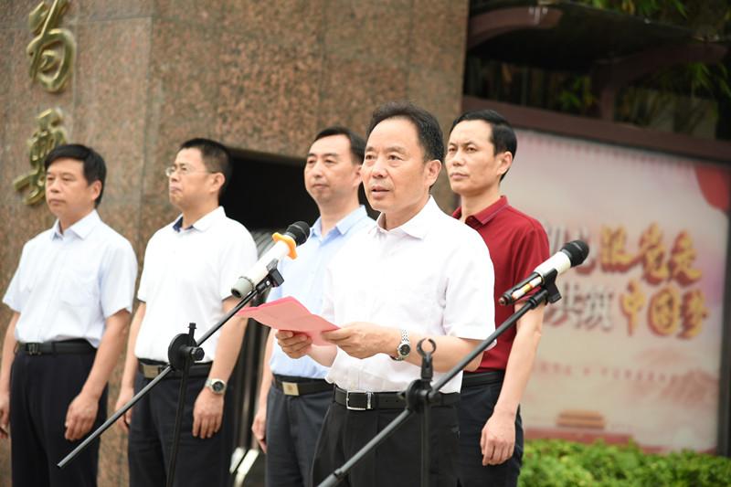 河南省药品监督管理局第六监管分局在南阳市正式挂牌成立