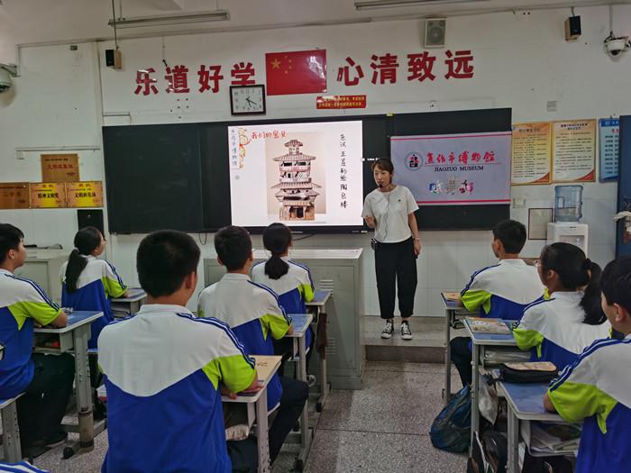 焦作市博物馆红色教育主题活动走进道清中学