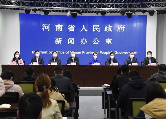 河南省新冠肺炎疫情防控专题<br>第三十九场新闻发布会