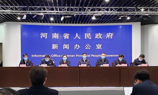 河南省新冠肺炎疫情防控专题<br>第二十八场新闻发布会