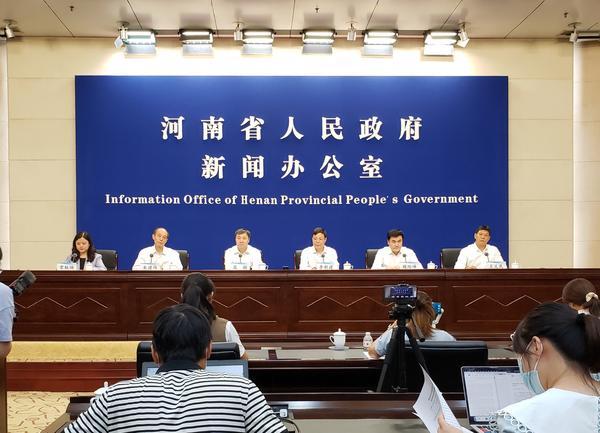 河南省災后促消費工作新聞發布會