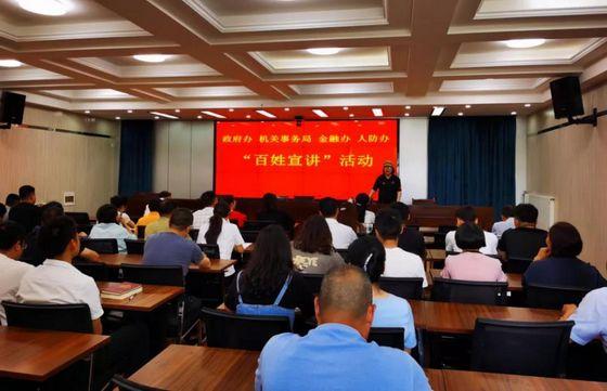 党史学习教育(人防版)|全省人防系统组织开展党史学习教育⑩
