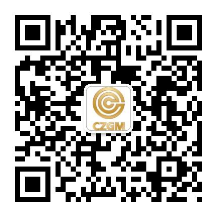 中國鄭州糧食批發市場簡介