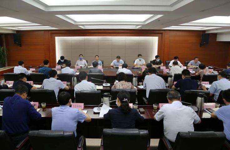 省工业和信息化厅召开学习贯彻省委工作会议精神专题工作会议