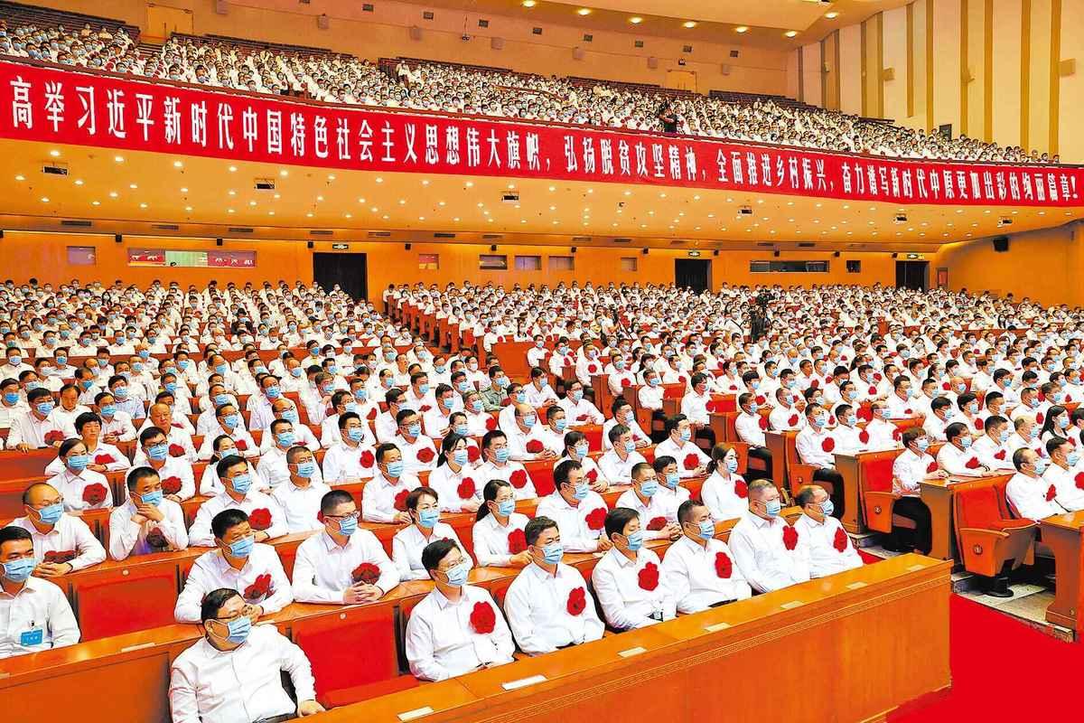 河南省脱贫攻坚总结表彰大会隆重举行 王国生讲话 王凯主持 刘伟出席