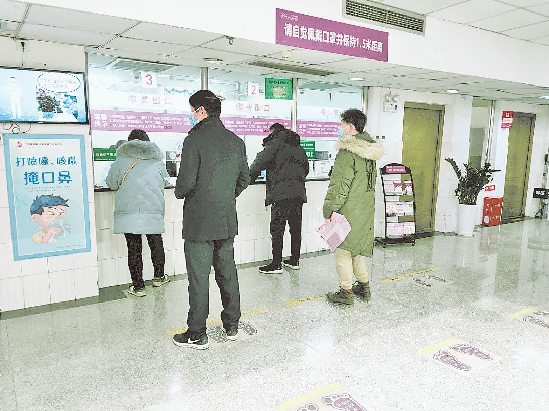 探访常态化疫情防控下的郑州各大医院——严把防控关口 服务不打折扣