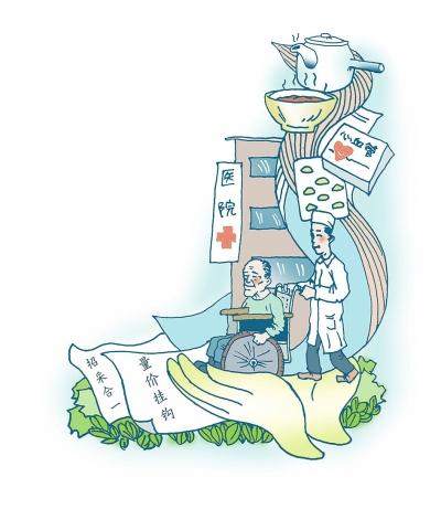 """河南出台深化医疗保障制度改革实施意见 """"一揽子""""举措让医改更惠民"""