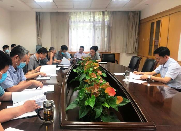 图/文:省林业局召开依法行政领导小组成员会