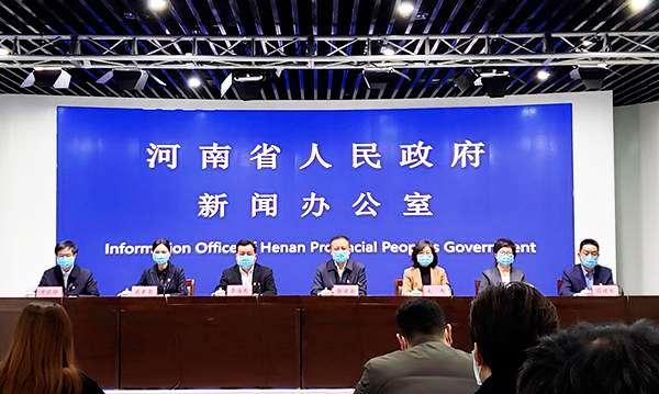 河南召开新闻发布会:文化和旅游厅分类施策助复产复工,465景区对医务工作者免门票