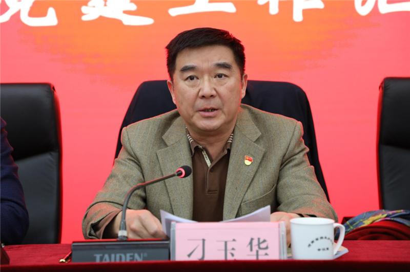春节后首个工作日,省教育厅召开机关全体干部会议