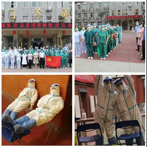 抗击疫情 省管企业在行动