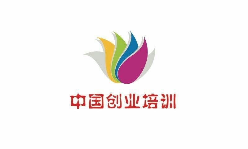 河南省人力資源和社會保障廳關于舉辦創業引領者專項活動暨第三屆馬蘭花全國創業培訓講師大賽河南省分賽的通知