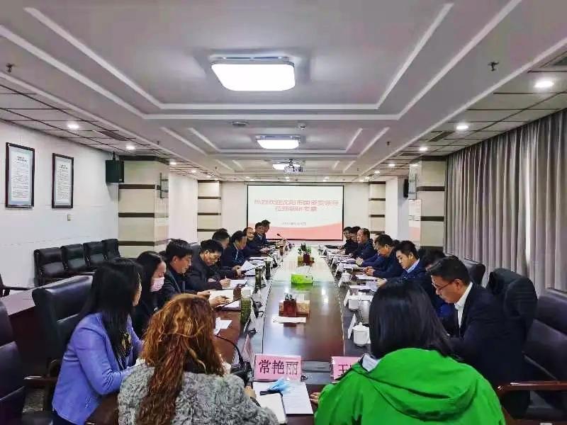 沈阳市国资委到访郑州市国资委调研交流