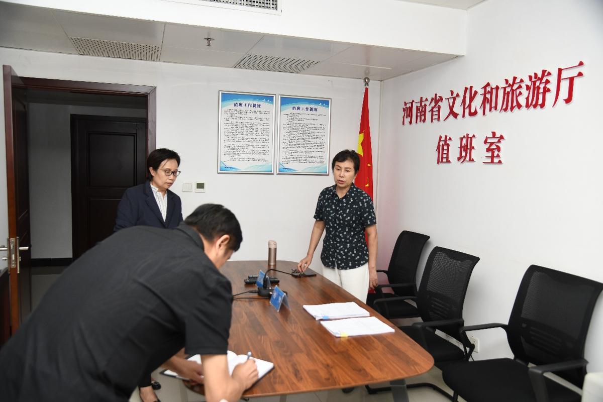 省文化和旅游厅党组书记宋丽萍检查防汛安全工作