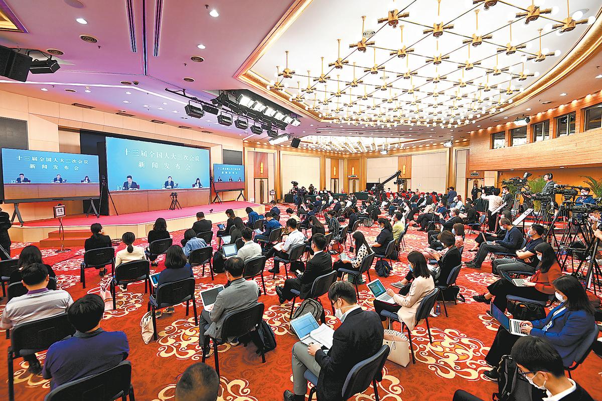 十三届全国人大三次会议举行新闻发布会回应热点问题 民法典草案共7编1260条