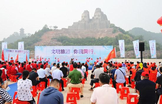 """省文化和旅游厅举办""""文明旅游  你我同行""""走进黄河风景名胜区系列志愿活动"""