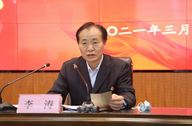 河南省工业和信息化厅召开全面从严治党工作会议