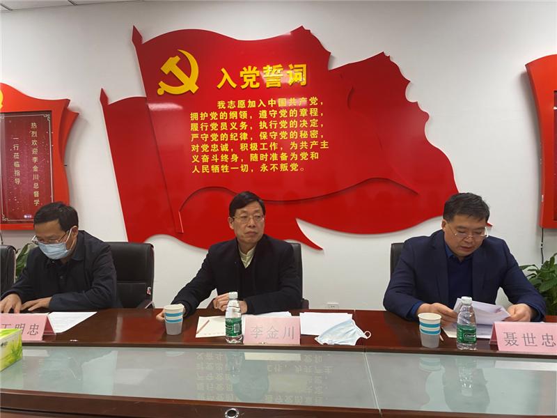 河南省儿童青少年近视防控健康管理指导中心成立