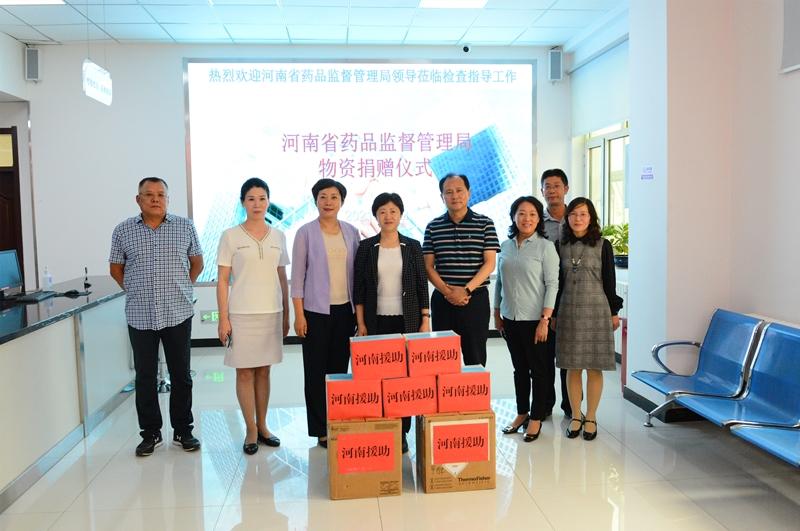 河南省药品监督管理局局长章锦丽赴哈密开展援疆工作调研
