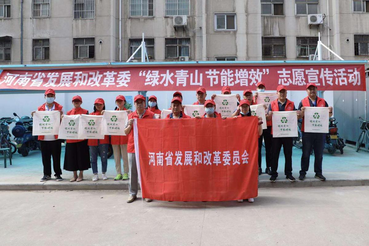 省发展改革委开展绿色生活创建行动志愿宣传活动