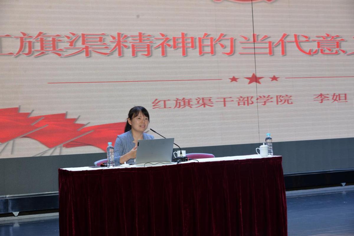 """省文化和旅游厅举办""""红旗渠精神的当代意义与启示""""专题讲座"""