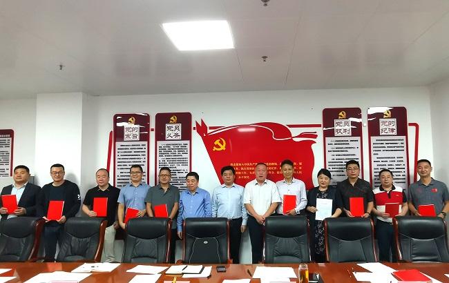省事管局召开工程项目招标代理机构座谈会