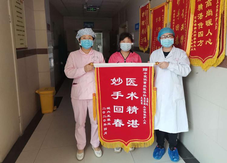 无望转获救 中医院真中 <br>——生命奇迹在辉县市中医院发生