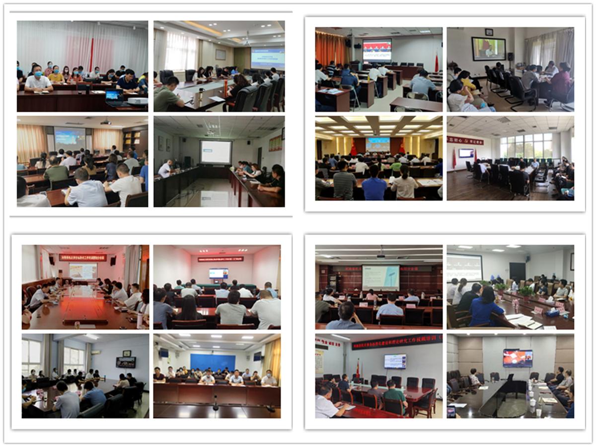 新时期 新方式 新成效——河南省机关事务标准化建设和理论研究工作培训班成功举办