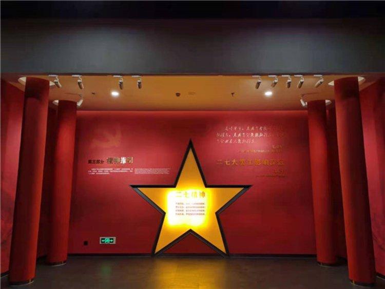 再现历史 郑州二七纪念堂《千秋二七》现已开放参观
