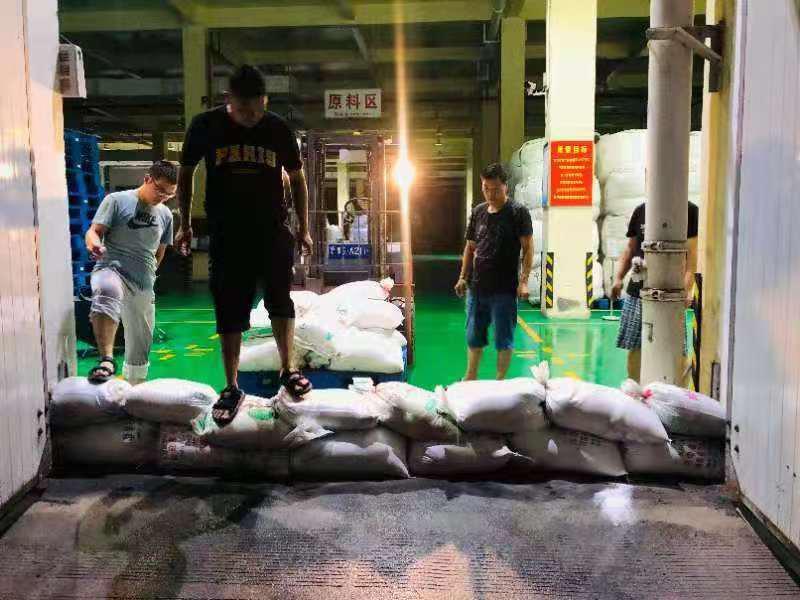 河南省鹽業集團緊繃安全弦,防汛抗災毫不放松
