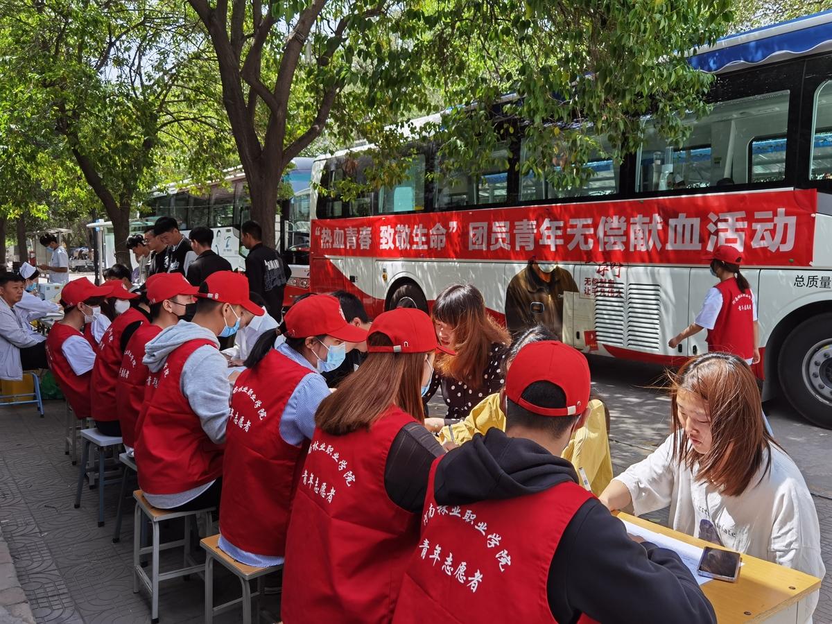 河南林业职业学院联合共青团洛阳市委、市献血办开展义务献血活动