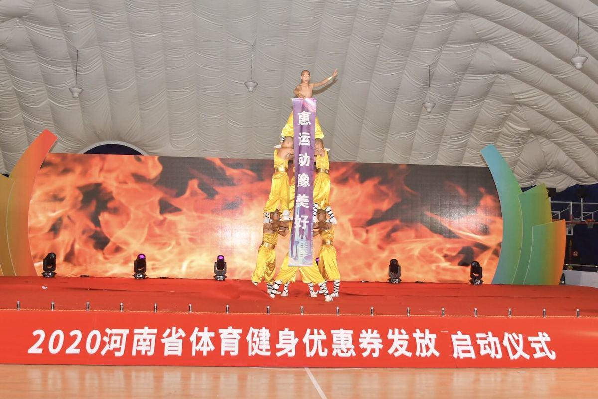 河南600万体育健身优惠券9月1日 开始发放