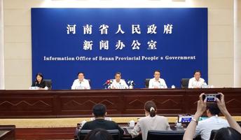 河南省防汛救灾新闻发布会第八场